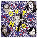 Out Hud-Let Us Never Speak of It Again
