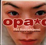 Rei Harakami-opa*q