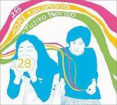 Aoki Takamasa & Tujiko Noriko-28