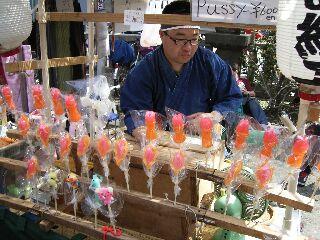 かなまら祭り3