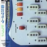 Denki Groove-Dragon