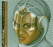 DJ Rush-Palazzo Volume Three