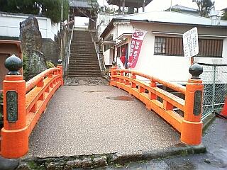 熱海温泉 上宿新宿共同浴場1