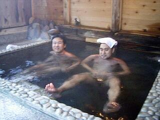 阿部旅館 今昔風呂