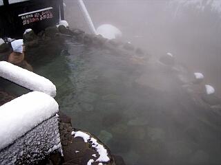 阿部旅館 かじか風呂1