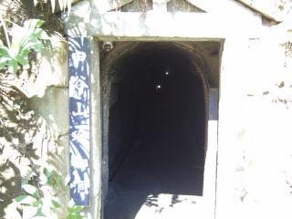 田谷の洞窟1