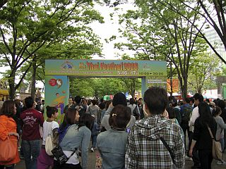 タイ・フェスティバル2009
