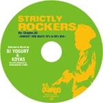 DJ Yogurt & Koyas - Strictly Rockers ReChapter 30 -Harvest Dub Beats 70s To 00s MIX-