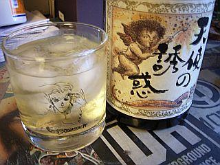 西酒造 天使の誘惑