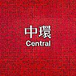 Technasia - Central