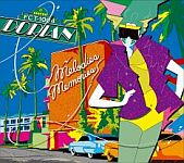 Dorian - Melodies Memories