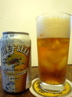 キリン アイスプラスビール