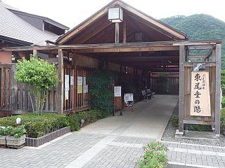 ふじの温泉 東尾垂の湯1