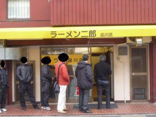 ラーメン二郎 品川店1