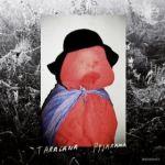 Taragana Pyjarama - Tipped Bowls