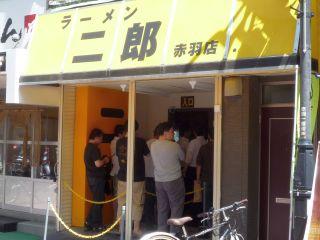 ラーメン二郎 赤羽店1