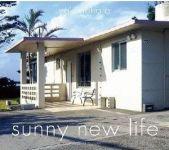 Yakenohara - Sunny New Life