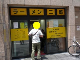 ラーメン二郎 池袋東口店1