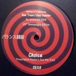Various - Special Edition 03