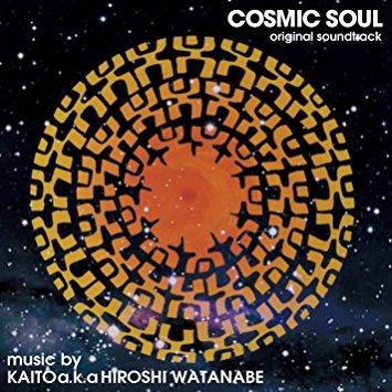 kaito - Cosmic Soul Original Soundtrack