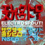 サワサキヨシヒロ and NGEO - Electrospout!