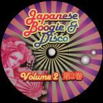 Japanese Boogie & Disco Volume 2