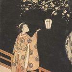 Meitei - Komachi