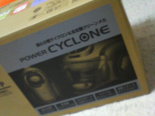 SHARP CYCLONE EC-VX2