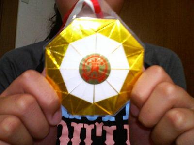 今年いちばん輝いてるメダル