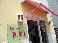 P・B・L