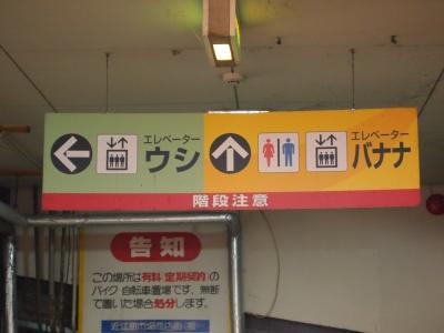 近江町市場 金沢