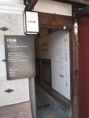 金沢 東茶屋街 ギャラリーエッジ