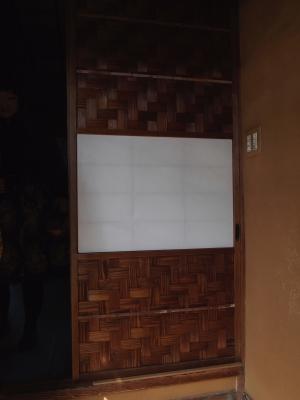 野村家 茶室