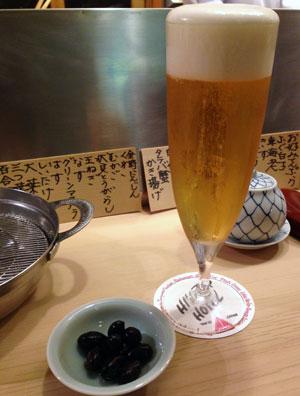 生ビールと黒豆