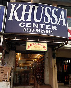Khussa Center