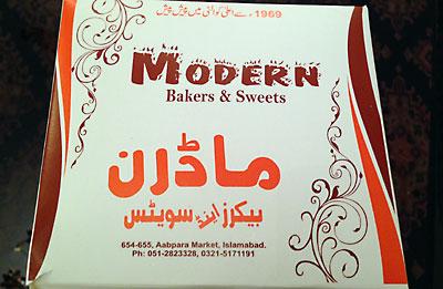 Modern Bakers