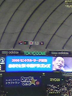 20061010_196838.jpg