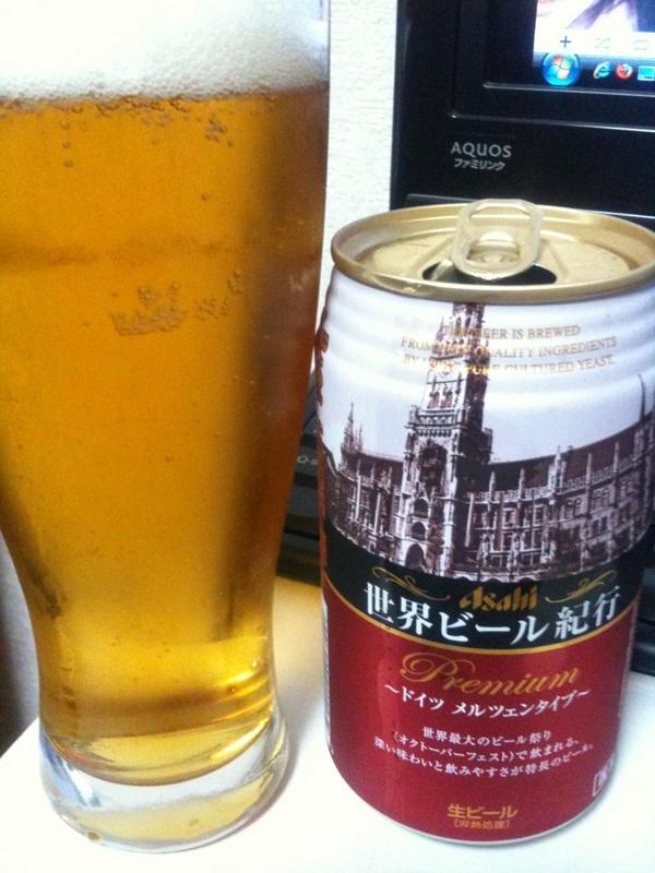 世界のビール紀行1