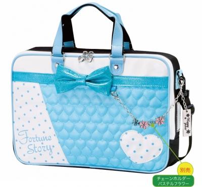 2013年新作 小学生女の子用 書道バッグ