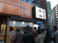 「達磨」のたい焼きを買う人々