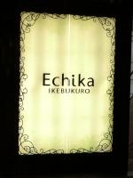 池袋のEchika