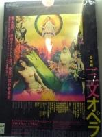 宮本亜門演出『三文オペラ』