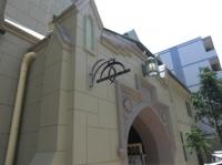 教会を改造したフロインドリーブ
