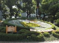 神戸市庁舎横の花時計