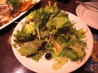 食べかけのサラダ