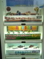 ¥200のフィギュアが売られています