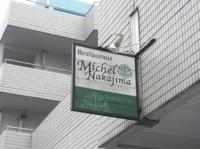 鎌倉駅から徒歩20分の場所にあります