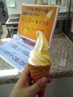 学食のソフトクリーム