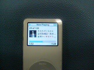 20070213_339892.jpg