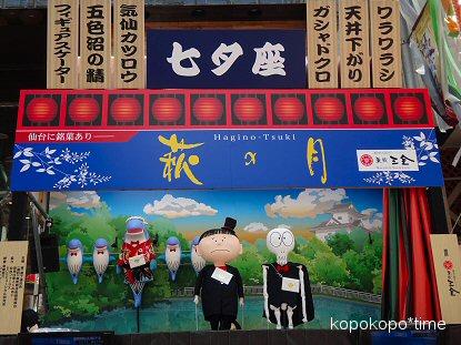 tanabata11.jpg